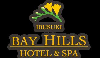 IBUSUKI BAY HILLS HOTEL&SPA 指宿ベイヒルズ